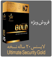 ads-k7-gold-right